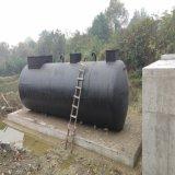 供应地埋式MBR一体化污水处理设备 MBR污水处理设备