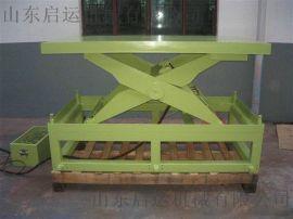 重庆永川 何川市热销启运剪叉式升降机大吨位升降平台 简易货梯