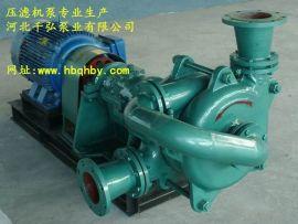 ZJE-II型压滤机专用入料泵 压滤机渣浆泵