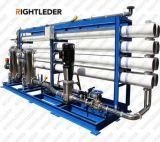食品反渗透设备 全自动食品净水处理设备 厂家直销 性价比高
