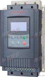 JJR2系列电机软起动器110KW/380V/JJR2-110KW-Z-上海**电气