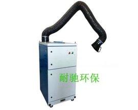移动式焊烟净化器耐驰环保厂家直供