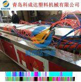 PVC护墙板生产设备