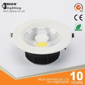 厂家直销LED室内照明灯具筒灯射灯天花灯