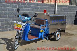 厂家直销电动三轮保洁车、不锈钢保洁车 量大从优