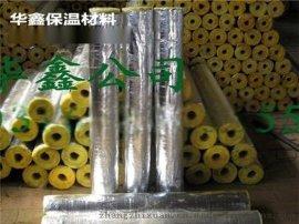 山东离心玻璃棉管出厂价格