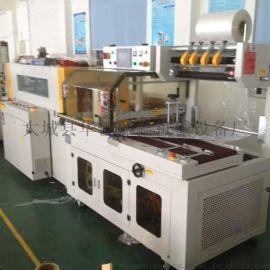 PE膜热收缩包装机 全自动全封POF膜热收缩封切机