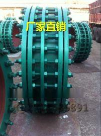 供应重庆煤气管道用双法兰传力接头DN1200MM价格合理