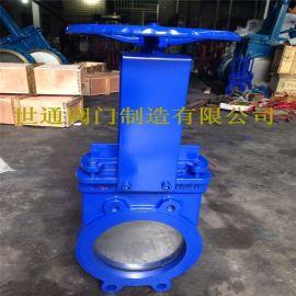 手動漿液閥DN200漿閘閥刀型閘閥世通閥門制造生產