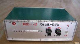电磁阀脉冲控制仪