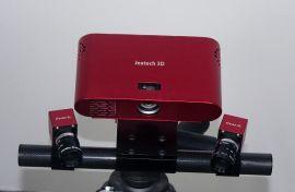 Jeatech JTscan-FS**式结构光三维扫描仪