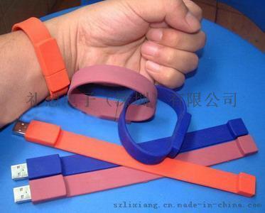 手腕手带时尚学生U盘广告优盘,手环U盘