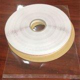 永佳PE04强粘封缄双面胶带 包装用自粘胶条