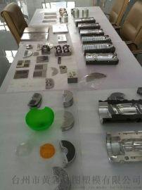 SIPA西帕吹瓶机吹瓶模具订做配件