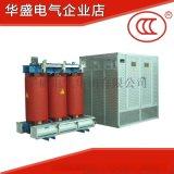 厂家直销SCB11-250KVA/10KV环氧树脂干式电力配电变压器可定温控10kv转400v