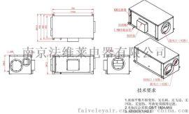 CFZ-7S南通服装厂防潮箱价格 南通服装厂车间工业除湿机