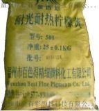 供应金百彩501柠檬黄(501柠檬铬黄)