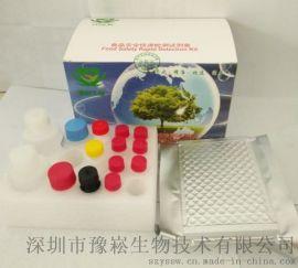 孔雀石绿Elisa检测试剂盒,水产检测试剂盒