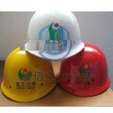 批发定制电工安全帽 V型透气孔安全帽 盔式安全帽规格