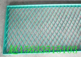 防锈漆钢板网 钢板网装饰网  六角孔钢板网 钢板网厂