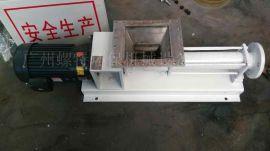 耐驰螺杆泵NM045BY01L06B不锈钢卫生级螺杆泵食品输送螺杆泵 食品泵