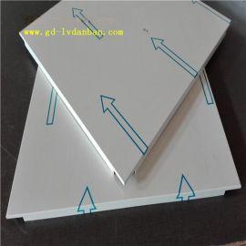 苏州15合金铝蜂窝芯复合板
