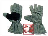 居思安防高温手套可防1350度