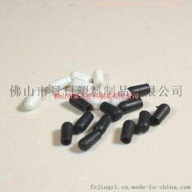 PVC管套,铁线管套,衣架管帽,胶套