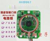 深圳普翔联网电子门锁电路板、联网酒店锁电路板、宾馆联网门锁控制主板