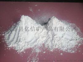 磨料抛光陶瓷用煅烧氧化铝