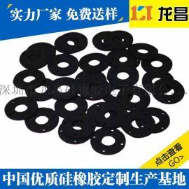青海监控硅胶圈厂家订做_ODM代工橡胶减震垫量大从优