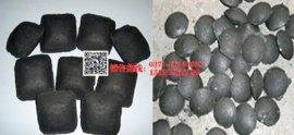 久州干粉压球机设备报价