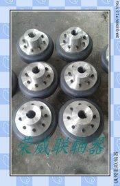生产UL轮胎式联轴器/荣威机械