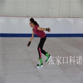 仿真滑冰板溜冰板900平米试滑基地人造冰场
