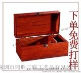 木質紅酒盒 木質紅酒禮品包裝盒廠家