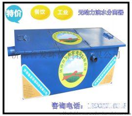 4吨无动力油水分离器 可定制 详询:18905316648