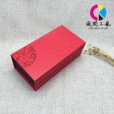 厂家定制  茶叶包装盒 烫金翻盖书本式礼盒 长方形礼品盒包装