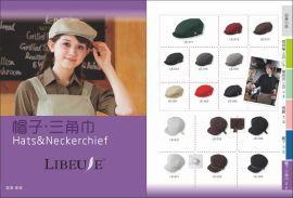 伊贝琦品牌餐厨帽子 餐厅员工帽子
