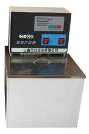 高温油槽丨高温油槽价格丨高温油槽厂家丨高精度油槽