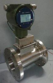 气体涡轮流量计,LWQ气体流量计,广州天然气流量计
