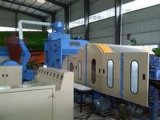 XLH-300硬质棉设备