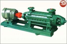 D型矿用卧式多级离心泵