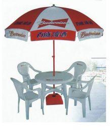 52寸太阳伞沙滩伞