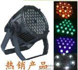 防水帕燈(ALS-LP5403-IP65)