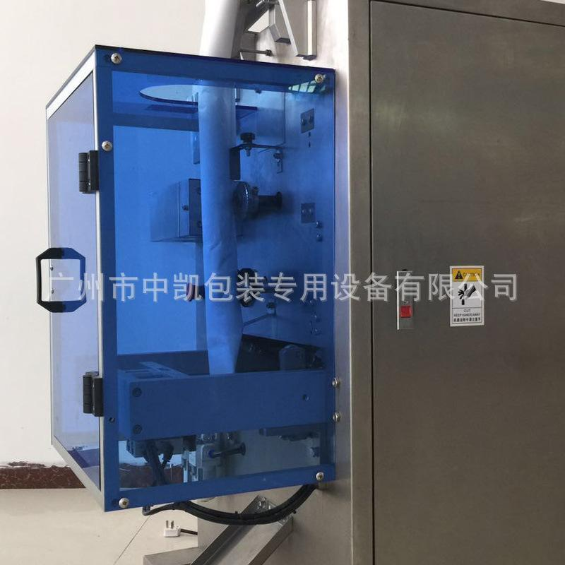 超声波无纺布包装机 活性炭无纺布包装 纳米矿晶自动包装