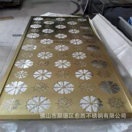 铝板镂空黄古铜屏风 酒店中庭电镀不锈钢仿古铜隔断