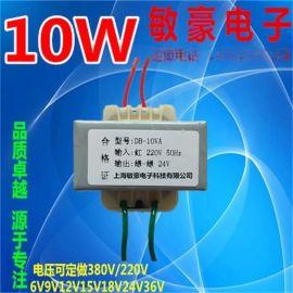 10W电源变压器10VA电压定做工厂
