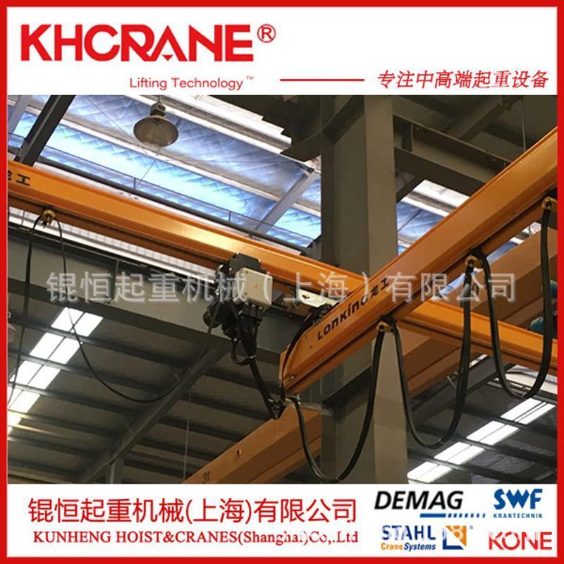 供应KBK起重机 钢性KBK起重机 铝合金KBK轨道 KBK各规格轨道 铝轨