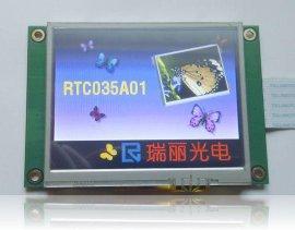 TFT彩色液晶显示屏模块UART接口3.3V 供电