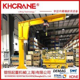 供应立柱定柱移动式悬臂吊起重机 单臂吊墙壁吊手动电动旋臂吊机